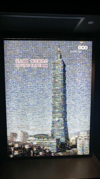 Taipei 101 - datrip venue